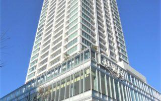 The Tower Yokosuka Chuo