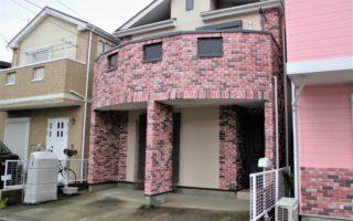 Cute House!!