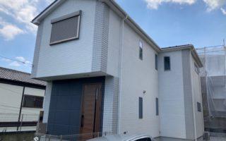 Brand New House!