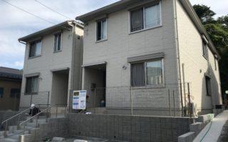 BRAND NEW HOUSE!!  PET OK!!
