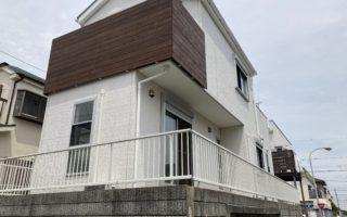 House in the Quiet Neighborhood