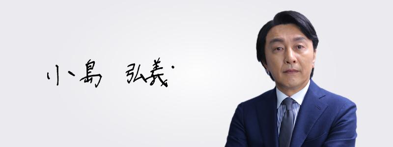yokosuka_realestate_president